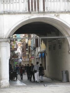 Gate into Cevljarska Street-Shoemakers